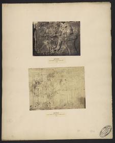 Art antique, buste du roi Schafra, vu de profil