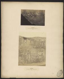 Art antique, Sakkarah, décoration architecturale d'un tombeau