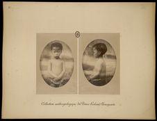 Enfant Boschisman N'Tchabba [Portrait de N'Arkar]