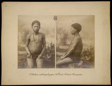 Jeune Boschismane N'Tchabba