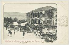Station de Schtora sur la route de Damas