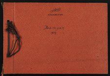 Afghanistan, Bamyan 1937
