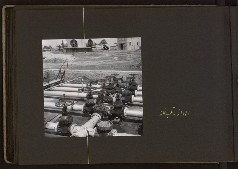 Hoveyda pour offrir au Noruz