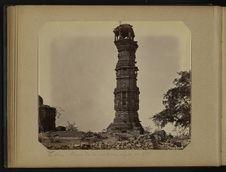 Chittore, tour de la Victoire érigée en 950