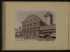 Jeypore, Hawa Mahal ou Palais des Vents