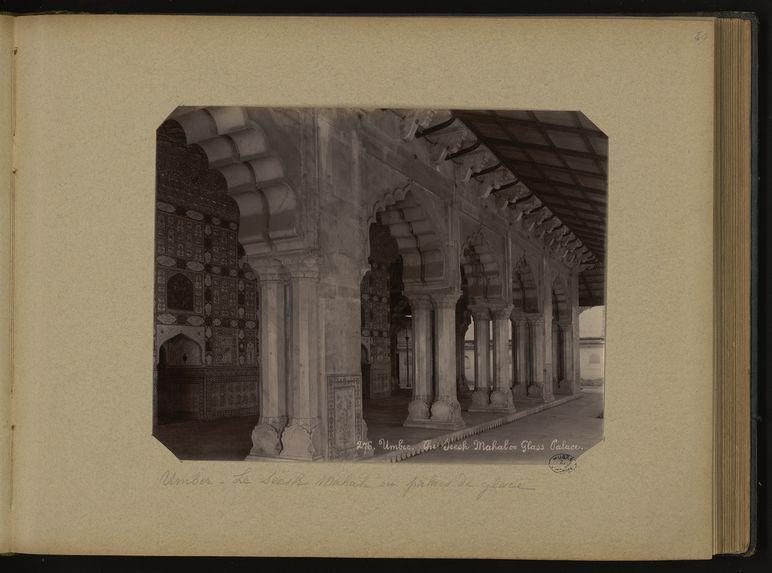 Umber, le Seesh Mahal ou palais de glace