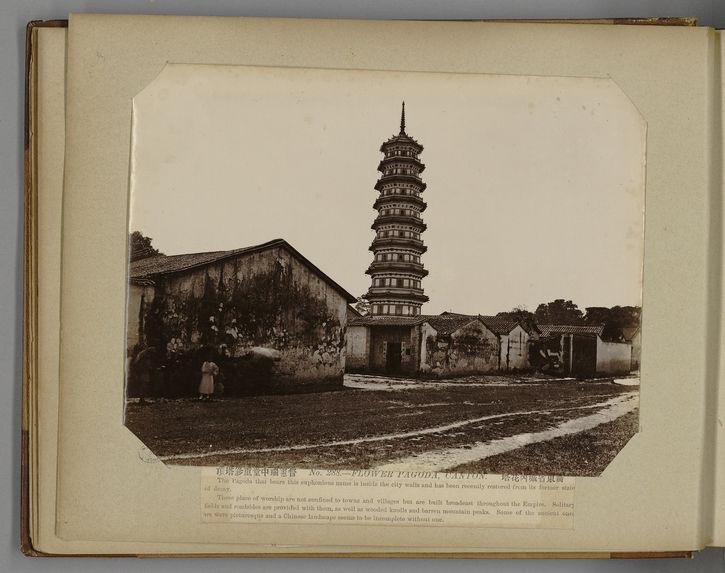 No. 288 - Flower Pagoda, Canton