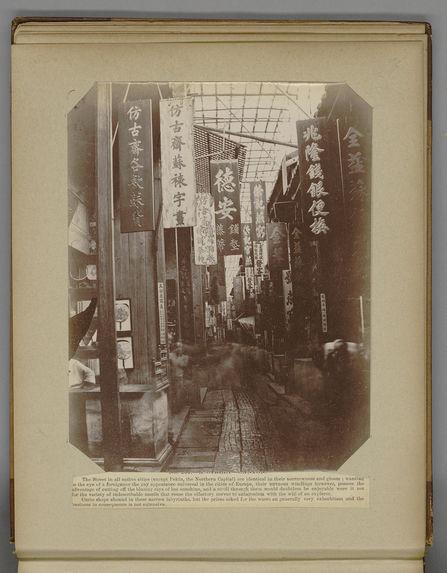A street - Canton