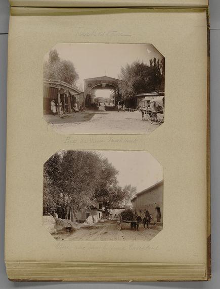 Une rue dans le Vieux Taschkent