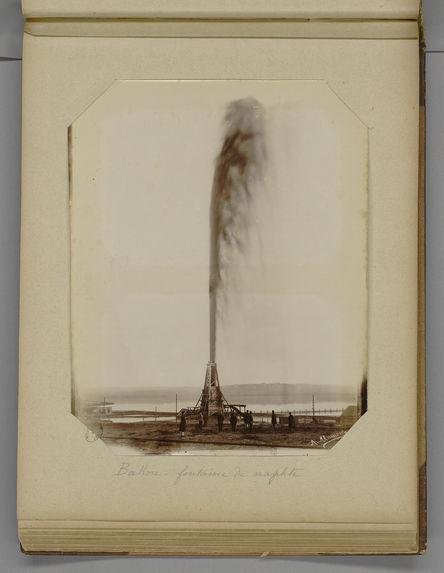 Bakou - fontaine de naphte