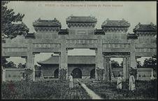 Arc de Triomphe à l'entrée du Palais Impérial