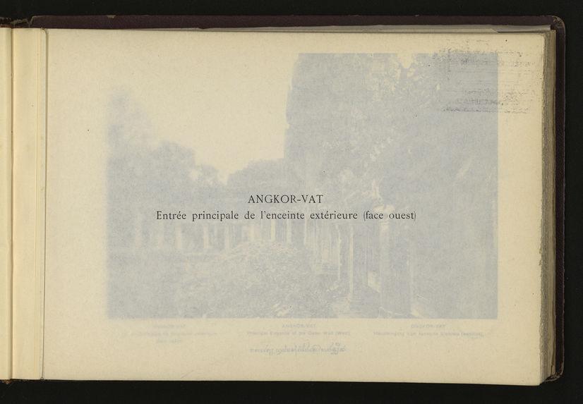 Angkor-Vat : entrée principale de l'enceinte extérieure