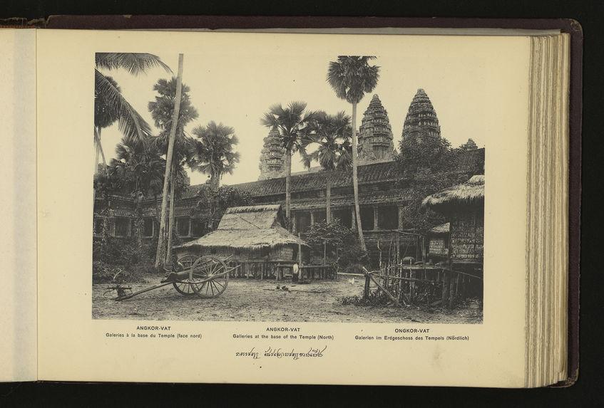 Angkor-Vat : galeries à la base du Temple