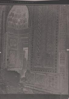 Façade de la mosquée du Riguistane