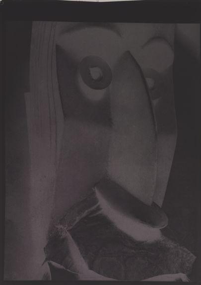 Masque Guerzé