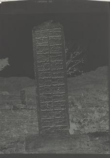 Stèle A