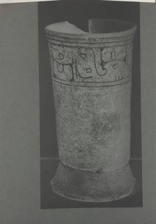 Vase cylindrique en terre cuite