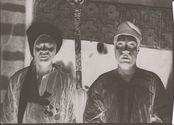 Types [Portrait de Mosé Yeap à gauche]