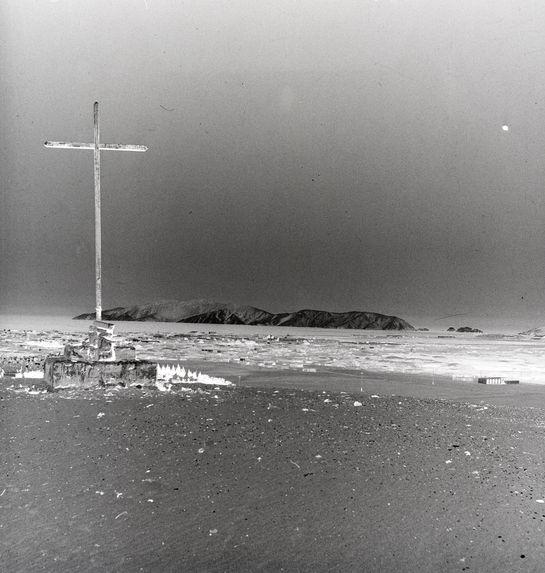 Première mission 1947-1951. Chachapoyas. Cajamarca. Utcubamba