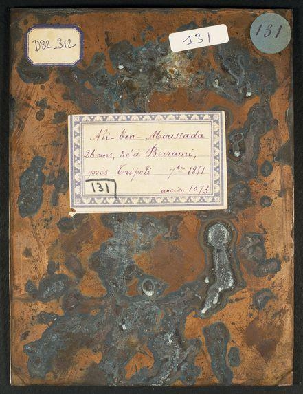 Photographie du verso du daguerréotype n°PM000022 : Ali-ben-Moussada, 26 ans, né à Berrami, près de Tripoli