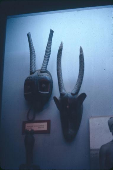 Gouro [masques zoomorphes]