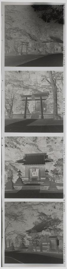 Bande film de quatre vues concernant des vues de jardin avec petits temples