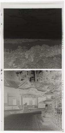 Bande film de deux vues concernant un paysage et un bâtiment dans un jardin
