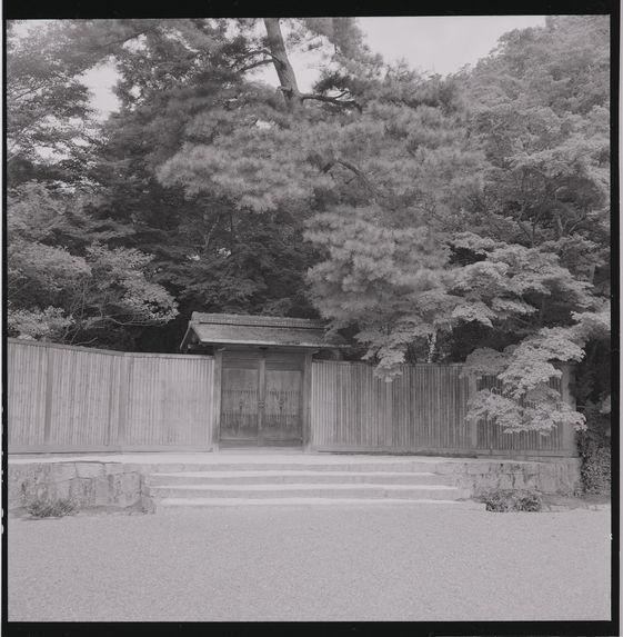 Kyoto 2 [porte d'un parc]
