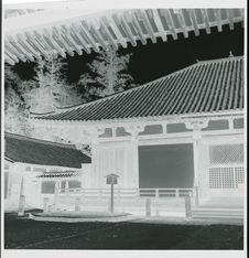 Kyoto 3, Nara [pagode ?]