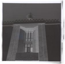 Iran 1968