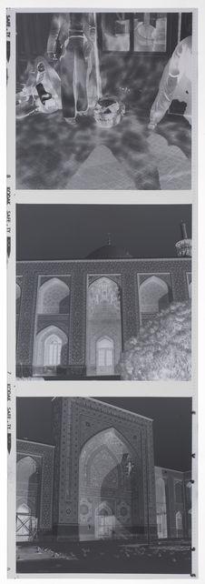 Rashad 1974