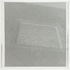 Plaque de fondation de la mosquée kharedjite El Bassi