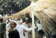 Obsèques d'un chef religieux