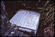 Epitaphe du tombeau d'une famille