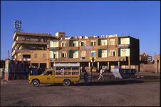 Khartoum [bâtiment]