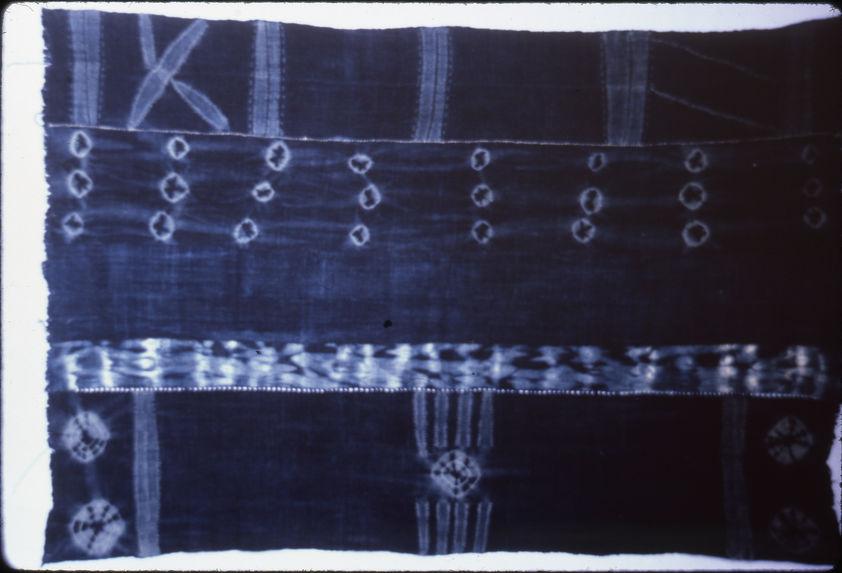 Détail d'un pagne de coton
