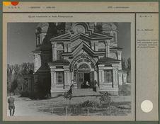 Eglise transformée en Musée ethnographique