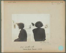 Cheikh o Ali, Maure Cheick Boular