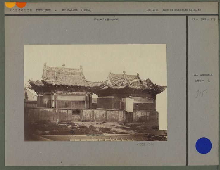 Chapelle mongole