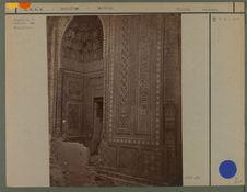 Facade de la mosquée du Riguistane