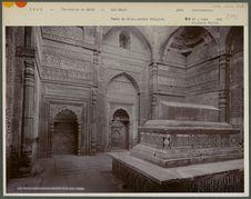 Tombe de Shams-ud-Din Altamish