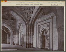 """Mosquée dans le vieux fort """"Purana Qilah&quot"""