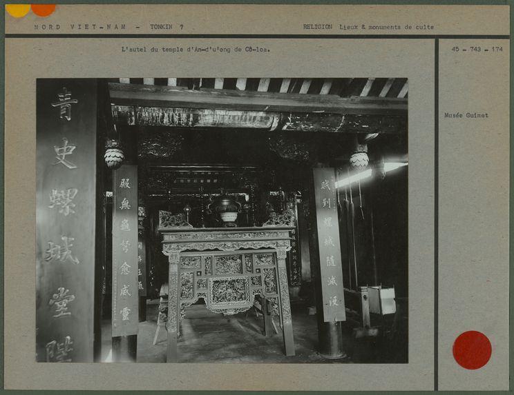 L'autel du temple d'An-d''u'ong de Cô-loa