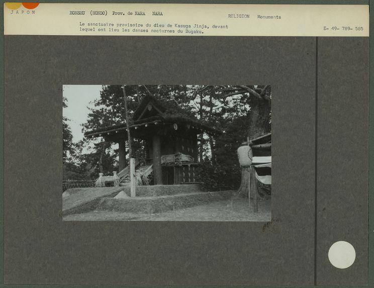Le sanctuaire provisoire du dieu de Kasuga Jinja