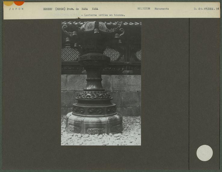 Lanterne votive en bronze