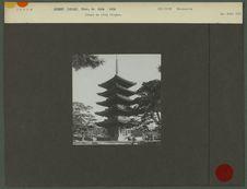 Stupa de cinq étages