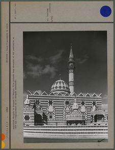 Ashrafieh Mosquée ou Mosquée El Hossen