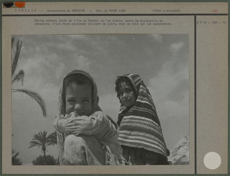 Petits enfants juifs de l'île de Djerba