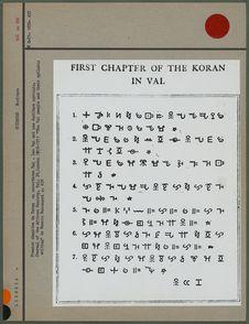 Premier chapitre du Coran