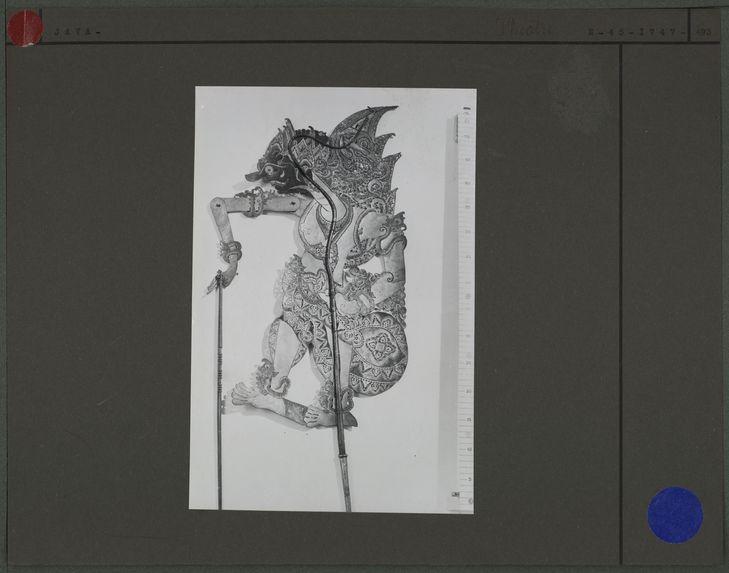 Marionnette de Wayang Kulit : Radja Astina